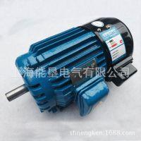 上海能垦攻牙机专用宽频正反转电动机 3相4P 750W(1HP)频繁倒顺电机