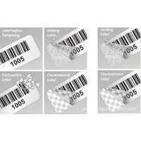 苏州易碎不干胶标签 丝网标签 染色标签 防伪标签 苏州不干胶