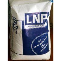 美国沙伯LUBRICOMP PEEK耐磨LCL33碳纤增强15%