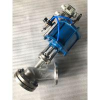 FL641W-16P FL641W-25P不锈钢气动下展式放料阀