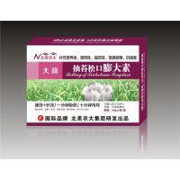 大蒜抽苔松口膨大素40g*200袋提高重量茎枝粗壮根茎膨大蒜头大