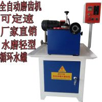 全自动小型磨齿机图片木工锯片全自动定速磨齿机价格合金磨齿机M