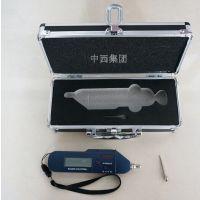 中西(LQS特价)矿用激光指向仪 型号:XY66-YHJ800库号:M269916