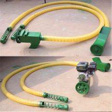 [都用]6米长软管吸粮机 自吸式黄豆吸粮机 便携式软管抽粮机