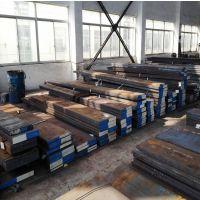 益福提供5Cr2NiMoVSi压铸模具钢5Cr2NiMoVSi强度冷作模具钢