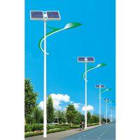 7米led太阳能路灯|30w光源路灯|道路照明灯具