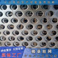 铁板六角型货架冲孔板多钱厂家供货