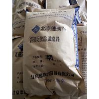 北京高强无收缩灌浆料 二次灌浆抗压材料