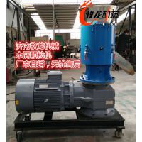 大中小型锅炉新型燃料生物颗粒 木屑颗粒机 制粒机牧龙机械山西