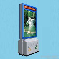 买户外投放广告垃圾箱来找恒远 HY-LJX-165 太阳能垃圾箱、果皮箱