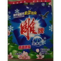厂家批发雕牌洗衣粉1.08公斤高泡速溶加香加酶