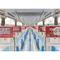 上海地铁拉手广告投放 地铁拉手广告 杭州地铁拉手 上海陆荣供