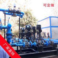供应岳合YHKX860螺旋缠绕管壳式汽水换热器高效智能