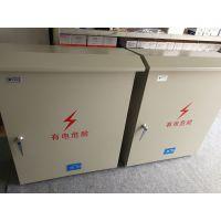 路灯控制箱订做-广州专业成套设备厂家