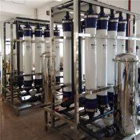 晨兴供应304不锈钢0.25-10吨机关单位直饮水超滤设备