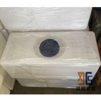 150L长方形塑料水箱 150公斤卧式的方桶 150升食品级水箱