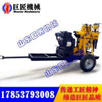 供应华夏巨匠地质钻机130型行走式液压岩心钻机销量好价格低