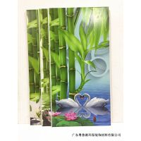 广东粤鲁湘时尚集成墙板铝板复合板