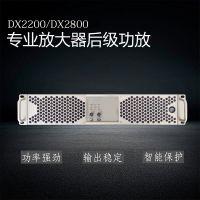 DX2200 数字专业功放 大功率开关电源D类KTV舞台演出酒吧功放2x1100W