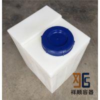 50升方形带盖塑料桶/50公斤存水塑料桶/50L洗车液水桶