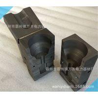 工厂直发放热焊接模具 放热焊接模具高密度石墨焊接模具工具组