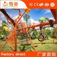 儿童游乐设备组合绳网攀爬滑梯儿童闯关户外绳网攀爬滑梯组合定制
