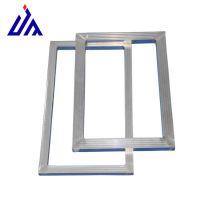 铝合金丝印网框铝网框厂家批量供应
