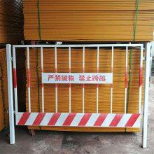 工地电梯防护门 黄色安全网厂家 泥浆池临边护网
