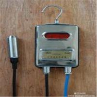 厂家直销GUY10矿用液位传感器