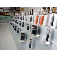 齐鲁牌裸铜线4芯塑料齐鲁电缆官方网站厂家生产优质产品 VV42-0.6/1kv 4*6