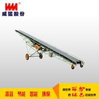 威猛股份 胶带输送机 输送量大 结构简单 维修方便 部件标准化