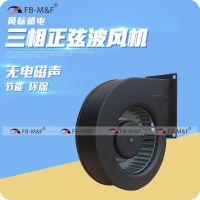 FC140*39风标FB-M&F品牌DC低噪音低压风机外转子风机可用于汽车刹车泵风机