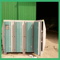 光氧催化废气净化器有机气体处理设备UV光解除臭光触媒设备