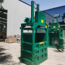 纸箱纸壳编织袋液压压块机 规格棉花纤维打包机 启航新型30吨废料压包机