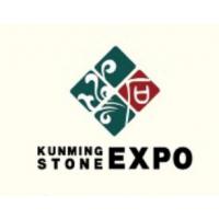 2018昆明国际石博览会