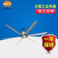 7.3米风叶直径大型工业风扇 环保低噪音降温风扇 大型工业吊扇