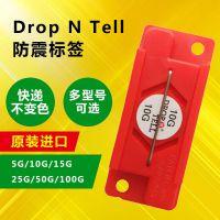 drop n tell防震标签美国进口多型号选择防震防倾斜标签·