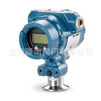 罗斯蒙特3051HT卫生级压力变送器,高级卫生专用快接压力变送器