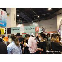 2018年杭州美博会展位报名