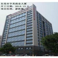 广东达罗墙板新型发泡水泥防火隔音实心墙体材料 产品检测证书齐全 保质量保工期