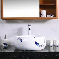卫浴陶瓷台上艺术简约北欧小户型圆形洗手洗脸盆