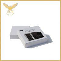 包装盒定做印刷 化妆品纸盒定制  彩色纸盒定做面膜盒 免费设计