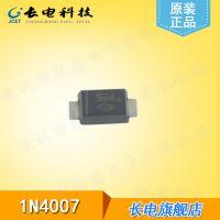 原厂销售1N4007开关二极管 丝印SM SOD-123FL贴片开关管 现货