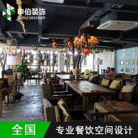 咖啡馆厅酒吧装饰设计中西餐厅会所室内装修效果图设计施工图服务