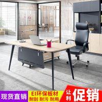钢架主管办公大班台时尚简约现代经理桌白橡木创意老板大班桌直销