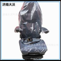 厂家批发重汽豪沃A7空气悬挂左座椅总成 气囊座椅 AZ1662512020