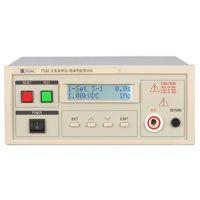 接地电阻测试仪ZC7305C 常州中策仪器
