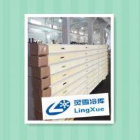 制冷设备及配件、冷库板研发,制造销售,机电设备、保温材料销售:自营和代理各类商品及技术的进出口业务