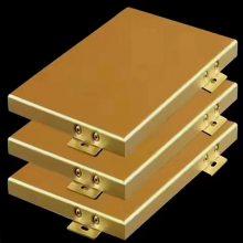 供应四川铝单板 金色氟碳铝单板 闪银铝单板