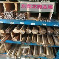 电极用弥散铜棒,德国进口弥散强化铜棒